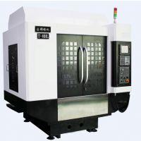 东莞台群精机 850硬轨加工中心 CNC价格 电脑锣机床 模具机加工