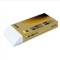 得力(deli)3570 标王纯木浆双复印纸 A4纸打印 500张/包 防静电 单包装