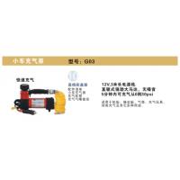 小车充气泵充气测压专为懒车主设计