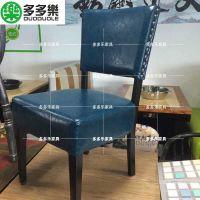 深圳厂家定做酒店餐厅宴金属会椅现代中式咖啡厅座椅