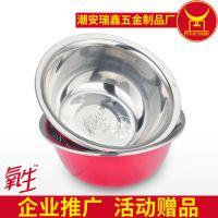 潮州专业厂家供应不锈钢彩色调料缸无磁反边 花生奶饮品广告赠品