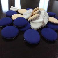 53*7mm国产皮非乳胶粉扑气垫粉扑 可定印logo 深圳同球生产
