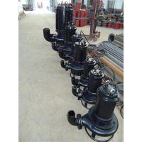 ZSQ潜水采沙泵,海口潜水采沙泵,电站蓄水调沙泵