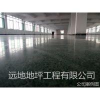 东莞厂房无尘硬化地坪 无尘固化地坪是施工