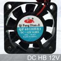 全新QFDJ 4010HB 12V DC直流散热风扇生产厂家 双滚珠轴承轴流式风机 大风量