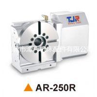 潭佳TJR第四轴AR-250R数控CNC转台/分度盘/分度头