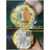 全球奶粉进口报关代理 具备奶粉进口自动许可证 奶粉进口报关