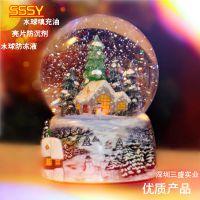 圣诞礼品SSSY水晶球填充油,水晶球填充液义乌厂家供应