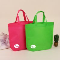 无纺布袋子定做手提袋订做环保袋定制广告袋购物空白袋现货批发