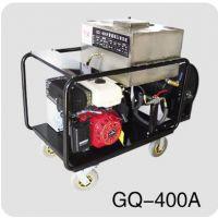 电动疏通机价格高压清洗机400型专用市政管道疏通清洗北京高压疏通机