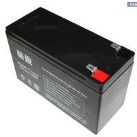 骆俊蓄电池6GFM-7.5AH 12V7.5AH/20AR