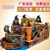 儿童室内外游乐场大小型淘气堡【儿童淘气堡】儿童游乐园室内外设备