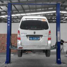 汽车龙门型举升机 厂家批发 全国发货 专业汽保设备商