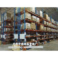 供应ZRMT20161123高承载横梁式重型仓储货架库房仓库货架厂家直销
