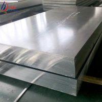供应工业纯铝1A30铝板,1A30铝板,规格齐全