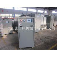 苏州工业冷水机组-昆山康士捷机械设备有限公司