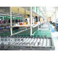 倍速线生产厂家,品牌:华志恩 型号:HZE-0912