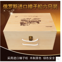精美红酒盒葡萄酒木箱六只装高档红酒包装木盒红酒礼品盒