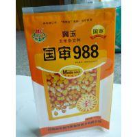 开封尉氏县专业生产玉米种子包装,防伪包装袋 可打码