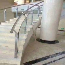 供应不锈钢楼梯 金裕优质楼梯厂家