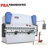 供应江苏亚威PBA50/2050数控板料折弯机