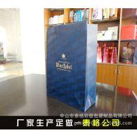 中山厂家直销手提纸袋,服装纸袋、广告纸袋、购物纸袋