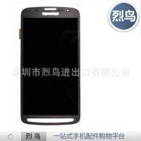 全新三星I9295液晶屏触摸屏总成内外手机显示屏幕A+货