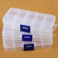 10格15格24格 可拆分多宝盒 DIY散珠收纳盒 饰品配件盒 透明塑料