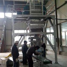 全自动环保型水溶肥配料生产线设备