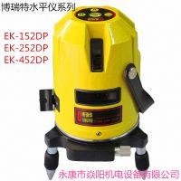 正品福田博瑞特激光水平仪EK-152DP红外线投线仪增亮点送外接电源