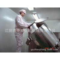 三维混合机 多功能三维混料机 三维搅拌混料设备 制药机械