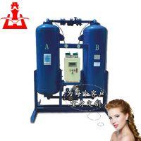 湖南吸附式干燥机 开山无热型吸干机 1方压缩空气系统13135283132