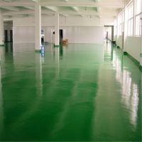 地坪漆工程质量行业领先4000609522|地坪漆