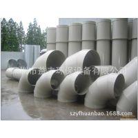 3寸PP塑料管,耐强酸PP管外径90mm,塑料PP管壁厚7mm长度4M