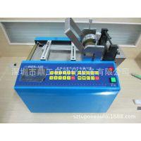 供应化纤管裁切 微电脑裁切机 化纤管高速自动裁切机 裁切机厂家