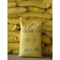 优质净水絮凝剂/水处理产品厂家/优质聚铝/聚合氯化铝