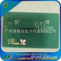 昆明宜家透明卡、桂林哑面透明卡、磨砂透明PVC卡,透明卡生产商