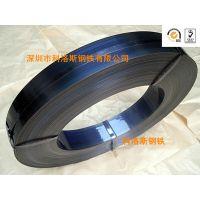 厂家生产65mm带钢,冷轧带钢供应,65mm弹簧钢带 附带原厂材质证明