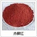 食品级赤藓红生产厂家