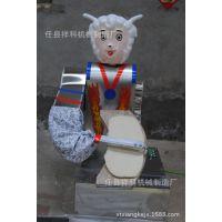 新型刀削面机器人|自动刀削面机器人|奥特曼刀削面机器人生产厂家