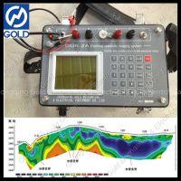 DUK-2A Multi-electrical Long Range Underwater Metal Detector sale
