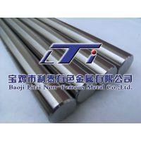 锆棒Zr702锆合金棒Zr704、Zr705锆板、锆丝、锆管、锆靶、锆加工件、锆锻件