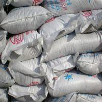 优质椰壳活性炭12-24目