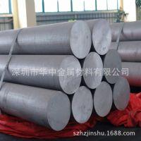 华中生产 6061铝合金棒 深圳6061铝棒价格