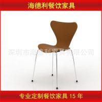 厂家供应 中式餐厅水曲柳弯板椅子 快餐厅不锈钢椅子