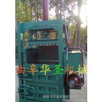 高效率液压打包机 废纸液压打包机 高压力液压打包机