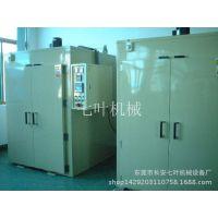 实验电烤箱 工业烤箱 电热工业恒温高温热风循环烤箱
