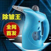家用蒸脸器纳米补水神器面部热喷雾机洁面美容仪器 正品保证