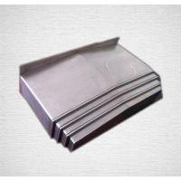 数控铣床床钢板防护罩 定制生产