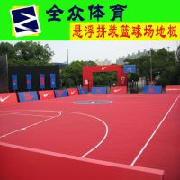 室外篮球场悬浮地板 笼式足球场拼装地板 学校运动场耐磨防滑地板